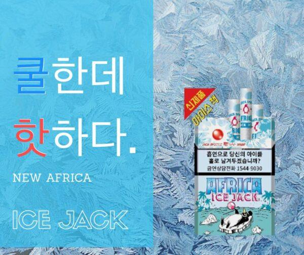 บุหรี่เกาหลี Ice Jack 1