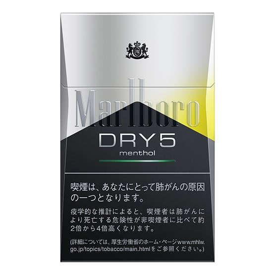 บุหรี่ญี่ปุ่น MARLBORO DRY MENTHOL 5