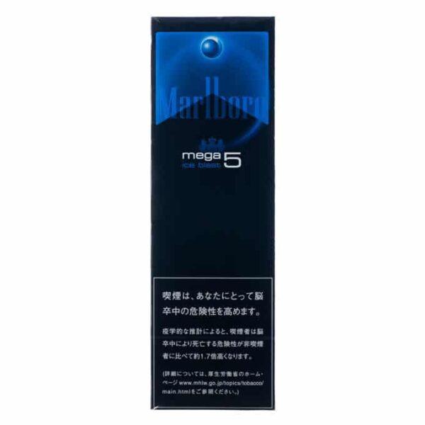 บุหรี่ญี่ปุ่น Marlboro ICE BLAST Mega 5 หลัง