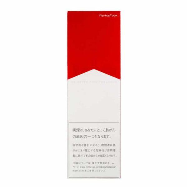 บุหรี่ญี่ปุ่น Marlboro Select t Premium tobaco 2