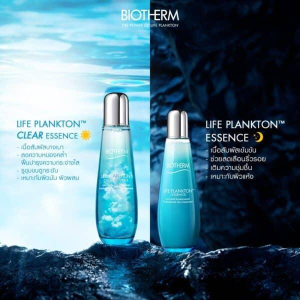 ข้อแตกต่าง BIOTHERM ไบโอเธิร์ม น้ำตบแพลงตอน (สูตรใหม่) Life Plankton™ Clear Essence 125 ml (1)