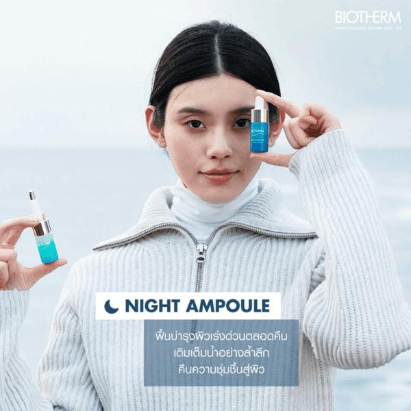 Night BIOTHERM ไบโอเธิร์ม Life Plankton™ Day & Night Ampoules 20 ml. (1)