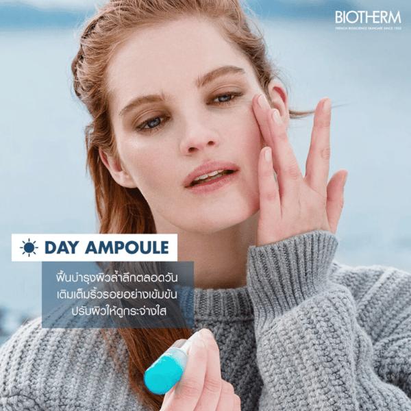 Day BIOTHERM ไบโอเธิร์ม Life Plankton™ Day & Night Ampoules 20 ml. (5)