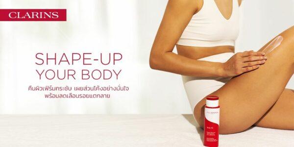 CLARINS Body Fit Anti-Cellulite Contouring Expert 200ml คาแรง กระชับสัดส่วน (1)