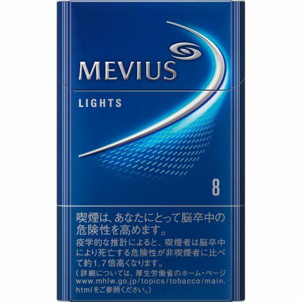 2412600005 MEVIUS LIGHT 8