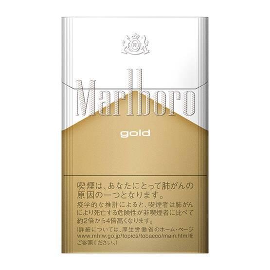 5312040098 MARLBORO GOLD BOX