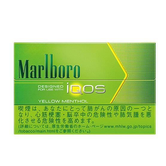 5312040142_MARLBORO IQOS HEATSTICK YELLOW MENTHOL