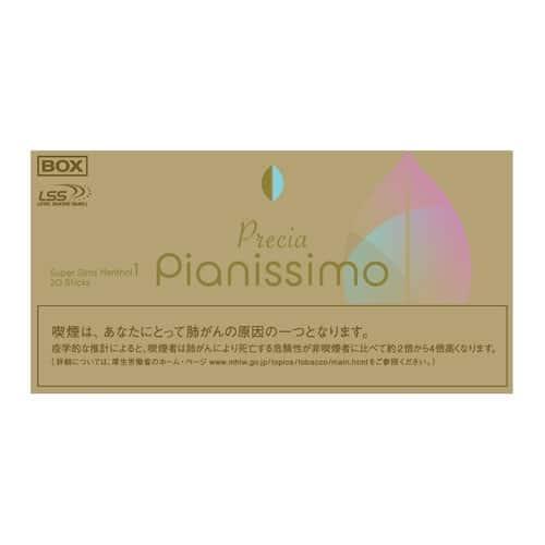 Pianissimo Gold